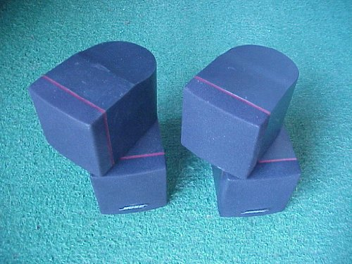 2 - Bose Double Cube Red Line Speakers - Black - Preowned