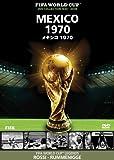 FIFA(R)ワールドカップ メキシコ 1970 [DVD]