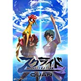   QUAN () [Blu-ray]
