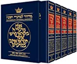 img - for MACHZOR 5 VOL SLIPCASED SET FULL SIZE ASHKENAZ book / textbook / text book