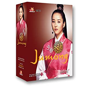Download Jumong Volume 2 For Ipod - Minfikehh's blog