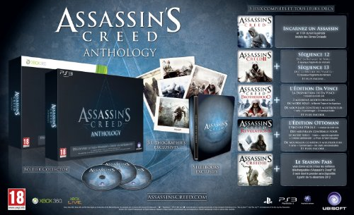 gadget geek - assassin creed anthology exclusivite amazon