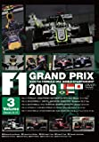 F1 Grand Prix 2009 Vol.3 Rd.13~Rd.17 [DVD]