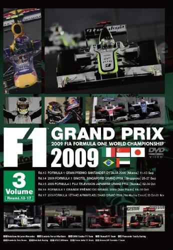 F1 Grand Prix 2009 Vol.3 Rd.13~Rd.17 [DVD]