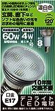 エス・ティー・イー デコライト LED電球 (照射角120°・E17口金・レフ型・60W型電球 相当(4W)・260ルーメン・温白色) JD1708BD