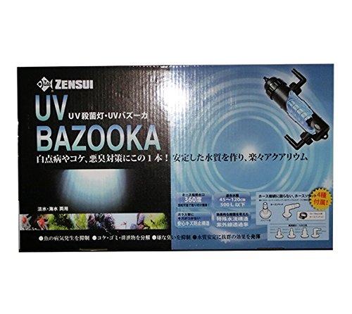 ゼンスイ UVバズーカ(UV殺菌灯)