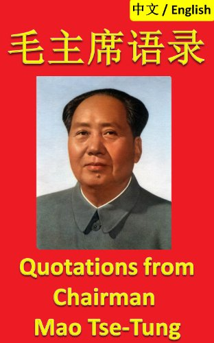 Quotations from Chairman Mao Tse-tung: Bilingual Edition, English and Chinese ?????: The Little Red Book PDF