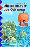 Die Abenteuer des Odysseus: Schulausgabe