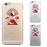 iPhone6 4.7インチ ハード クリアケース カバー シェル ジャケット 保護フィルム付 Docomo au Softbank 富士山の初日の出