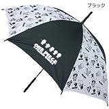 ワンピース×PansonWorks《モノトーン》60cmジャンプ傘【ブラック】☆アニメキャラクターグッズ(アンブレラ)通販☆