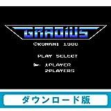 グラディウス[WiiUで遊べる MSXソフト] [オンラインコード]