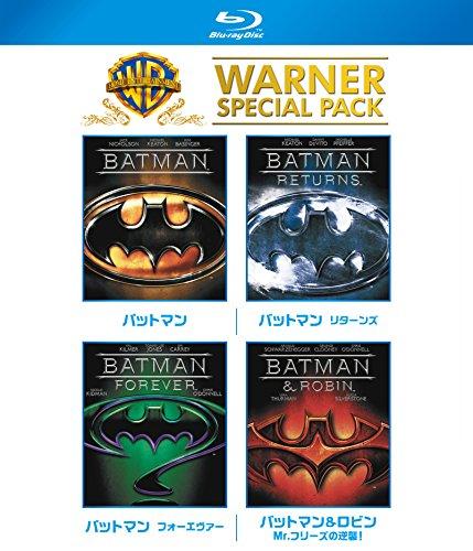 【初回仕様】バットマン ワーナー・スペシャル・パック[Blu-ray/ブルーレイ]
