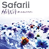 Dear♪Safarii