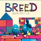 Breed<通常盤>(在庫あり。)