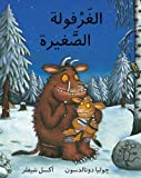 Julia Donaldson The Gruffalo's Child/ Al Gharfoula Al Saghira
