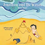 Jonathan and the Waves (English and Hebrew Edition)