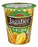 カルビー Jagabee ジャガビー うすしお味 40g × 12個 ランキングお取り寄せ