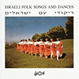 Israeli Folk Songs and Dances