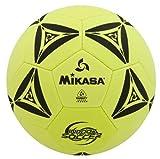 Mikasa Sports Usa Mikasa Traditional Indoor Soccer Balls