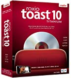 Roxio Toast 10 TITANIUM (Amazon.co.jp購入者対象:その場で500円割引き)