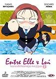 echange, troc Entre elle et lui, vol. 2 (version française)