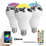 MicTuning PLAY BULB プレイバルブ  スピーカー内蔵 LED SMARTライト luetooth搭載 音楽再生 コントロールできる スマートフォン/アイパッド/タブレット 対応 E27口金(1年安心保証付き)