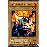 【シングルカード】遊戯王 フレイムダンサー LN-07 ノーマル