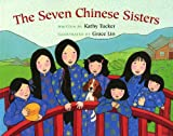 img - for Two Chinese Tales: The Seven Chinese Sisters & Two of Everything 2 Book and DVD Set book / textbook / text book