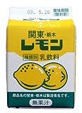 栃木乳業  関東・栃木レモン   200ml   要冷蔵