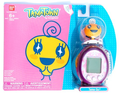 Tamagotchi Tamatown Purple and Orange Tama-go with Memetchi Gotchi Figure Charm