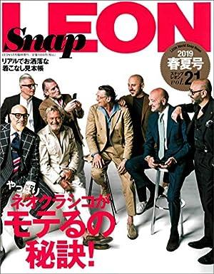 Snap LEON vol.21(2019春夏号)