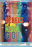 Rebels of the Neon God [Region 1]
