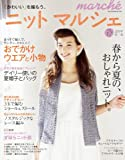 �˥åȥޥ륷�� vol.17 (Heart Warming Life Series) /