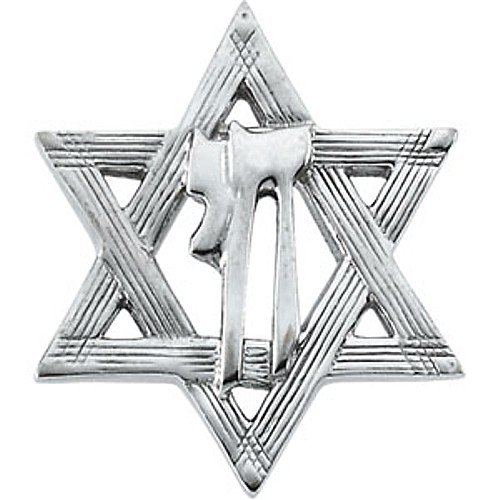 14K White Gold Star of David Lapel Pin with Chai - 23.25x20.25mm