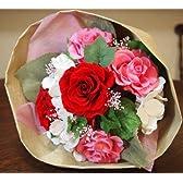 プリザーブドフラワー 花束 ギフト ラウンドブーケットラージ 花束贈呈 誕生日 記念日 (プリンセス)
