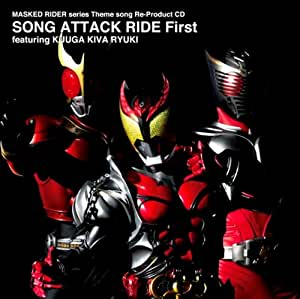 Masked Rider series Theme song Re-Product CD SONG ATTACK RIDE First featuring KUUGA KIVA RYUKI