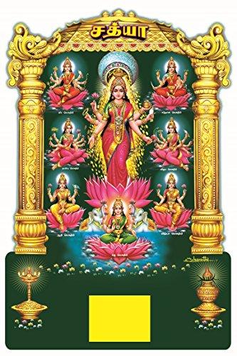 18-x-12-laminado-especial-dye-corte-calendar-asta-lakshmi