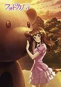 フォトカノ ZOOM 3 [PS Vita「フォトカノ Kiss」用 スペシャルDLC「花水着 舞衣のラブリーガーベラ」「花水着 アリスのサザンクロススター」 /ED「スマイルF」