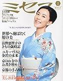 ミセス 2013年 01月号 [雑誌]
