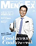 MEN'S EX (メンズ・イーエックス) 2015年 6月号 [雑誌]