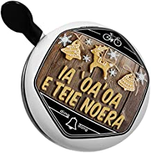 Bicycle Bell Merry Christmas in Tahitian from Tahiti by NEONBLOND