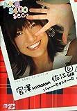 AKB48 5400sec.microSD VOL.7:宮澤佐江
