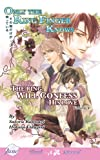 Satoru Kannagi Only The Ring Finger Knows Volume 4 (Yaoi Novel): The Ring Will Confess His Love: (Yaoi Novel) v. 4