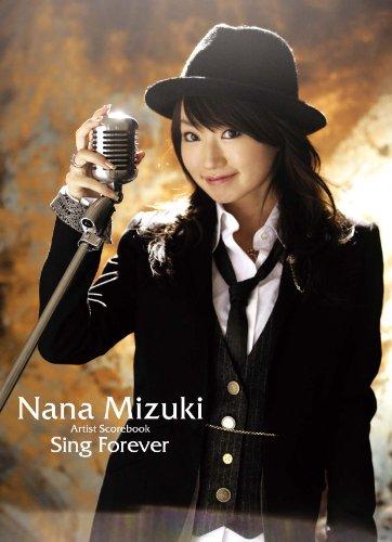 水樹奈々 アーティストスコアブック Sing Forever