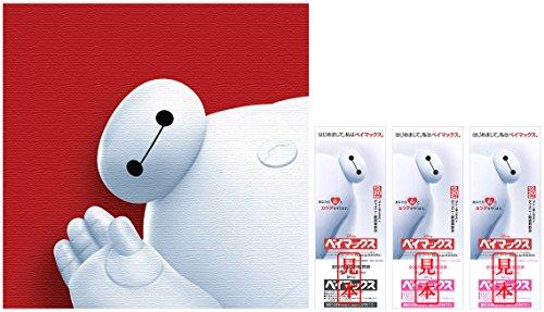 【Amazon.co.jp限定】ベイマックスのアートキャンバス(タイプD)付 前売券(ファミリーセット2)