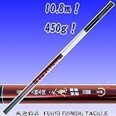 カーボン 渓流竿1100 全長10.8M 自重約450g A14tm1100【ロッド・竿・釣り竿・釣竿】