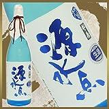限定生産】松の寿 源水点 大吟醸【山田錦】27BY:無濾過生原酒 1800ml
