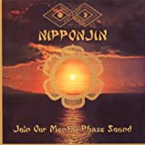 Nipponjin by Far East Family Band (2009-09-15)