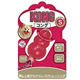 KONG (コング) トレーニング トーイ コング S
