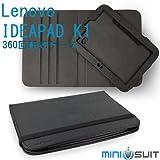【LENOVO】IDEAPAD TABLET K1 【タブレット】専用 360度回転式レザーケース
